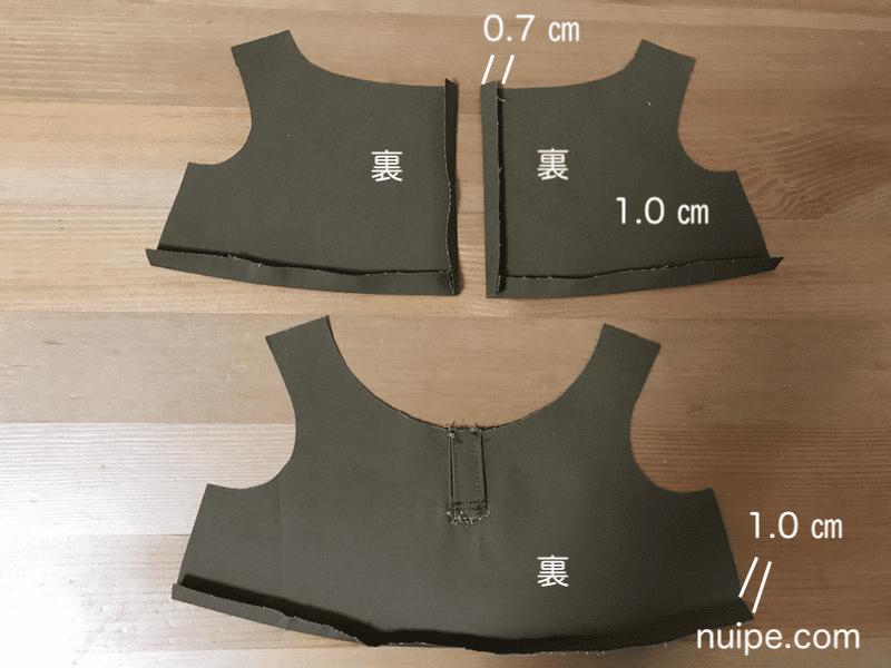 裾の折りアイロン