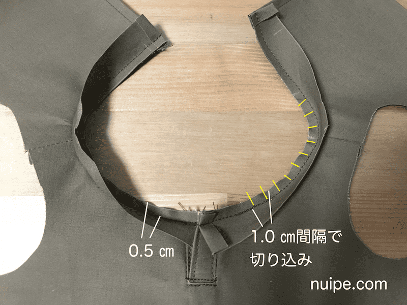 衿ぐり縫い切り込み