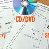 型紙印刷USB