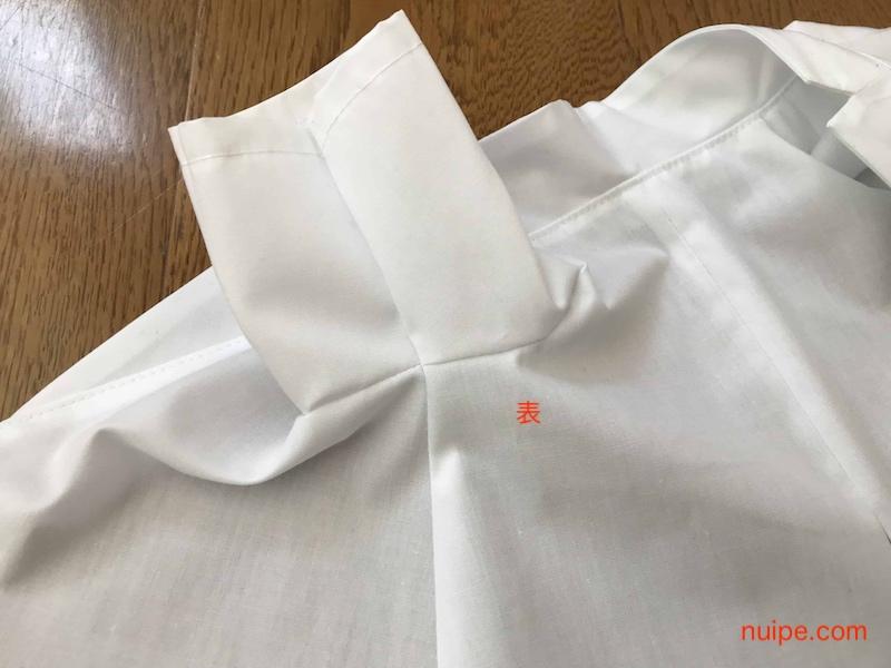 脇袖縫い表