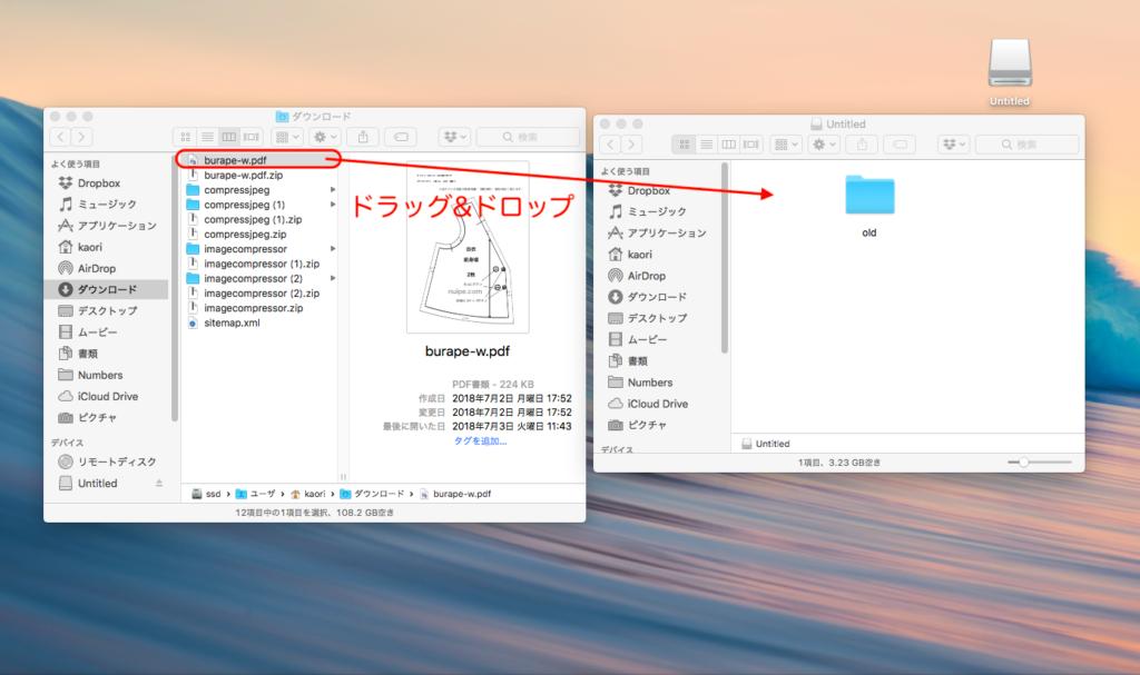 ファイルの貼り付け