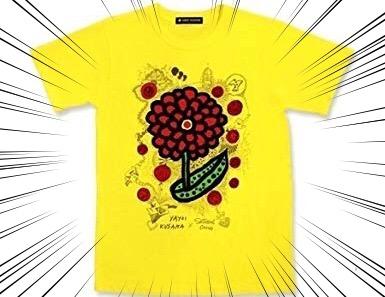 大野くんデザインTシャツ