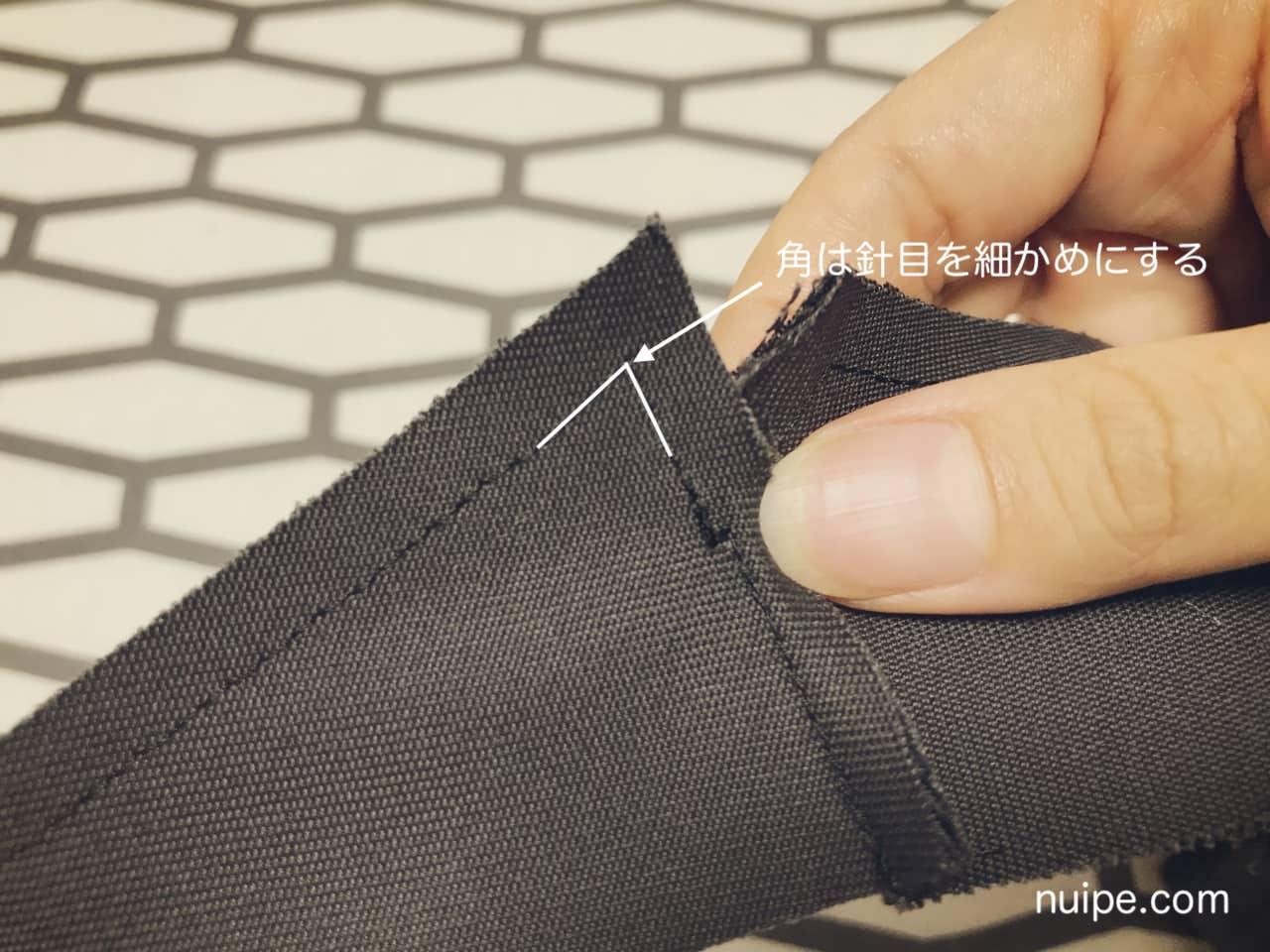 えりラペル縫い