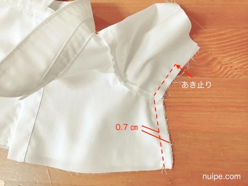 袖下と脇を縫う