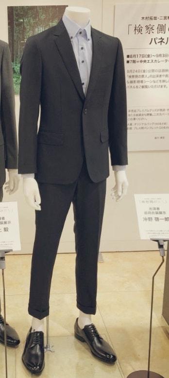 嵐二宮スーツ