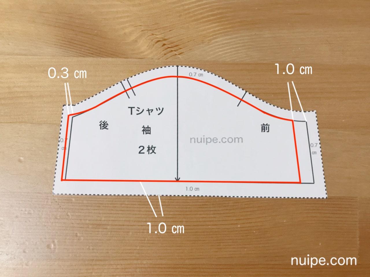 ダッフィー服型紙