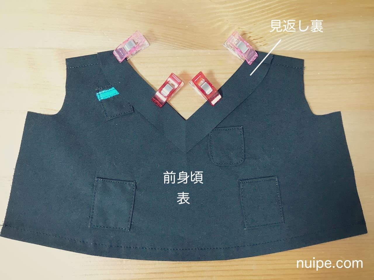 ダッフィー服作り方見返し縫い