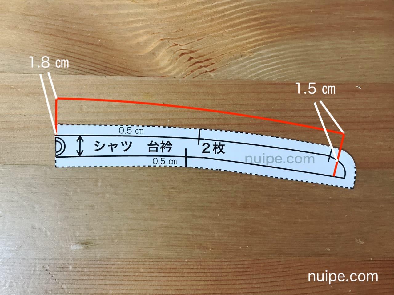 ダッフィー服型紙作り方