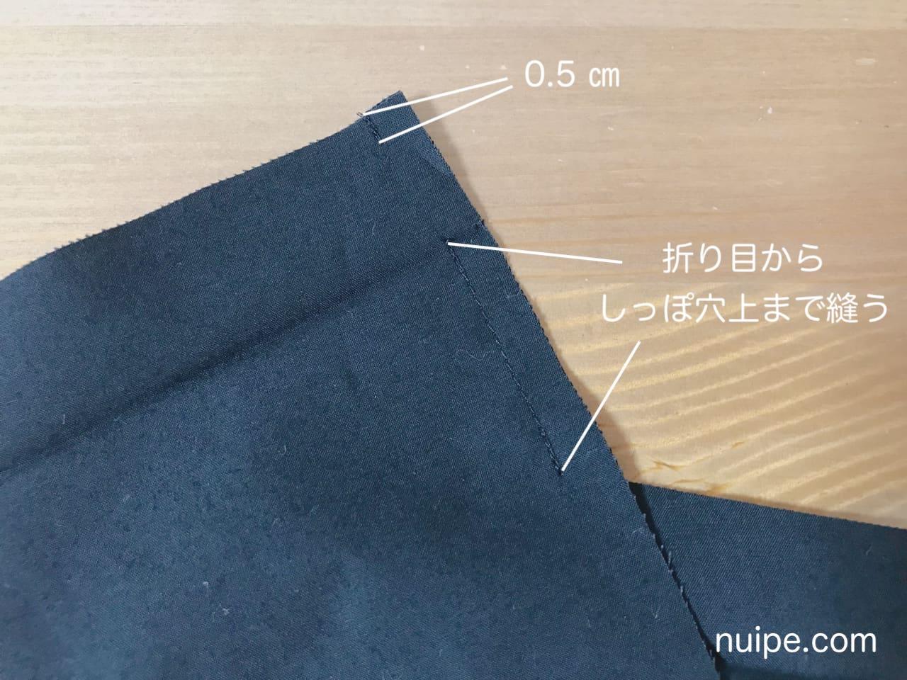 ダッフィー服作り方股ぐり縫い