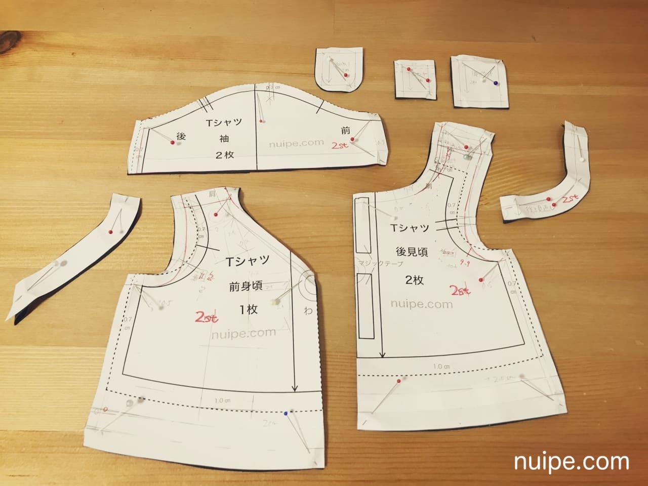 ダッフィー服作り方型紙裁断