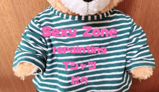 セクゾTシャツ試作!ダッフィーの服作り方