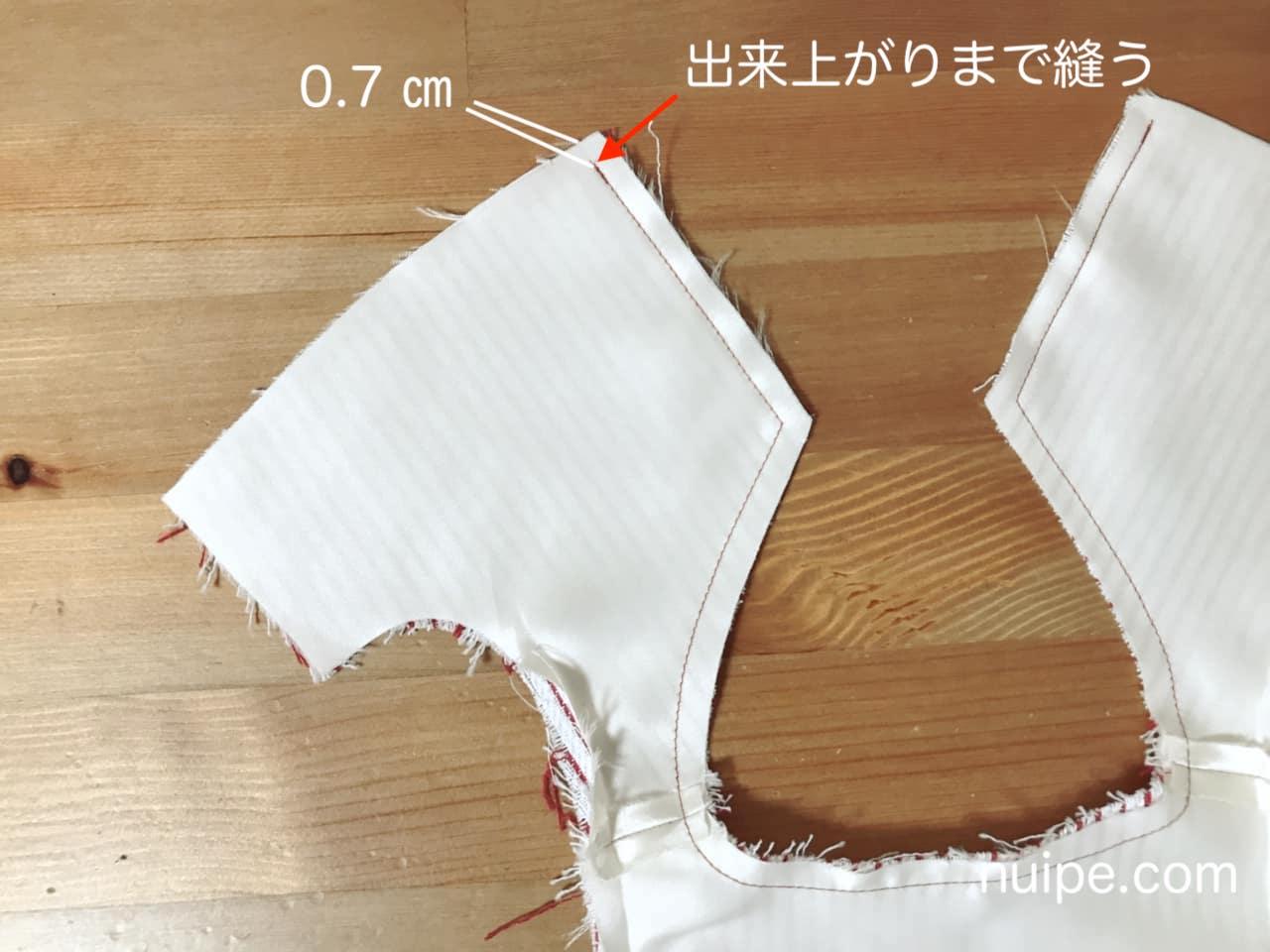 前端衿ぐり縫い