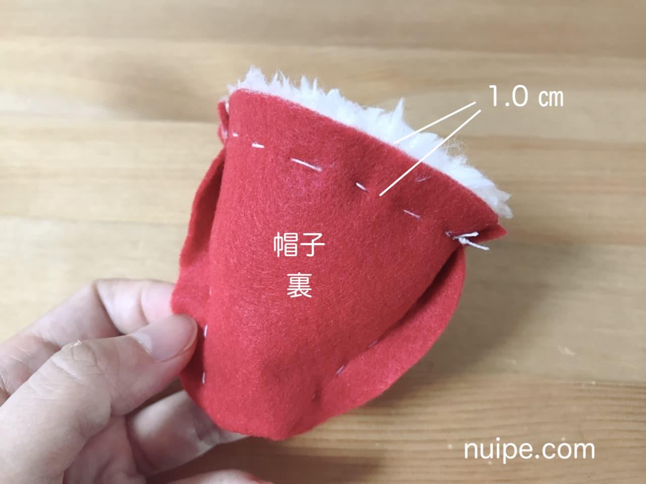 ダッフィー帽子縫い合わせ