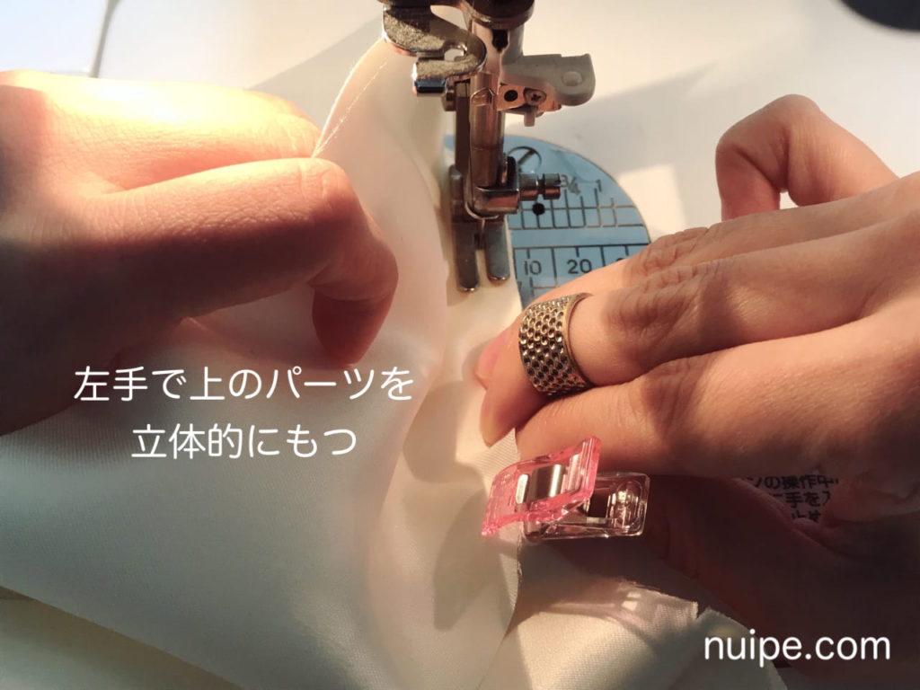 カーブ縫い方