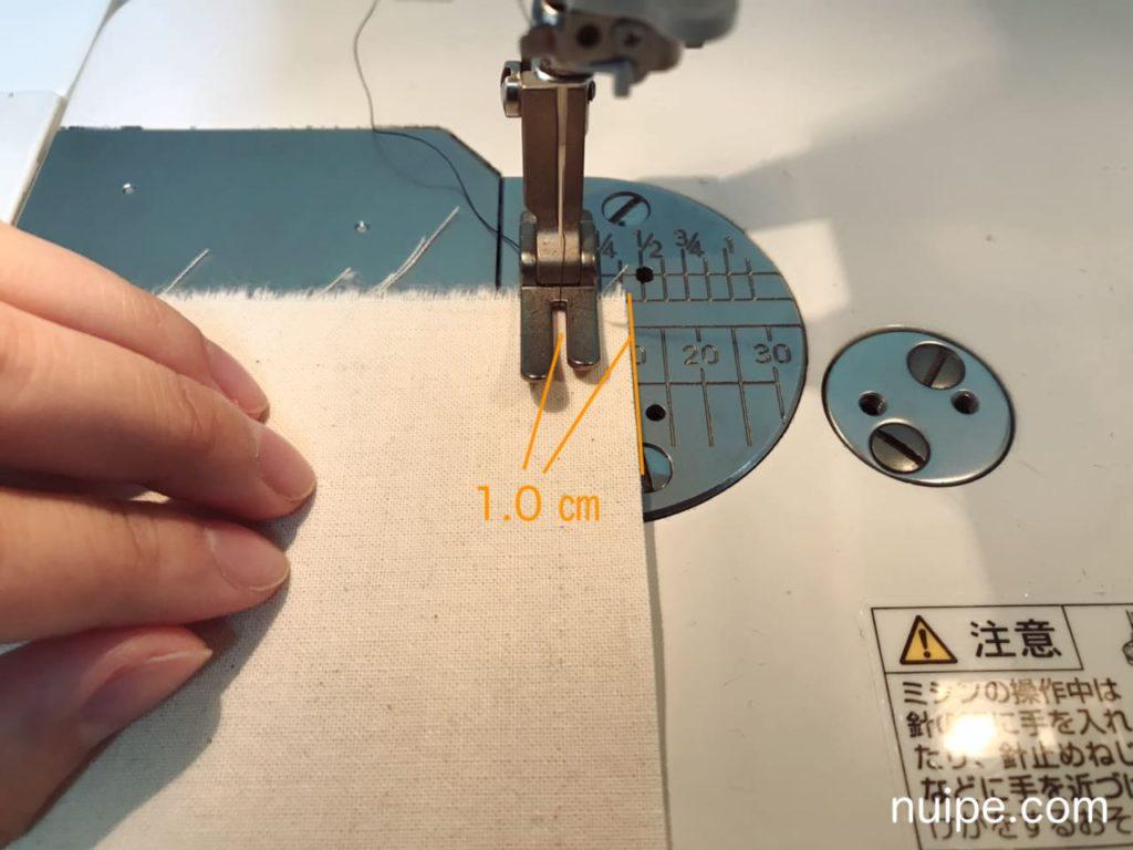 ミシンでまっすぐ縫うコツ