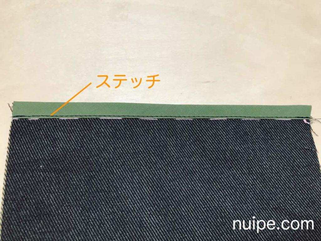 バイアステープのふちどりの縫い方