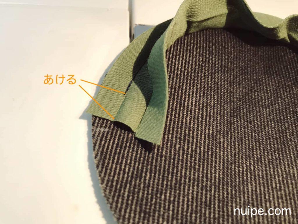 バイアステープふちどりの縫い方