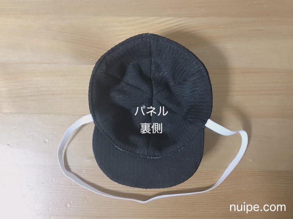 帽子の裏側
