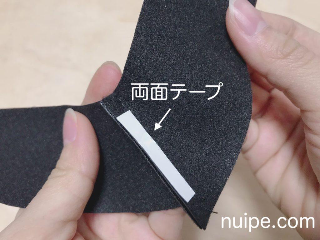 合皮の縫い代始末