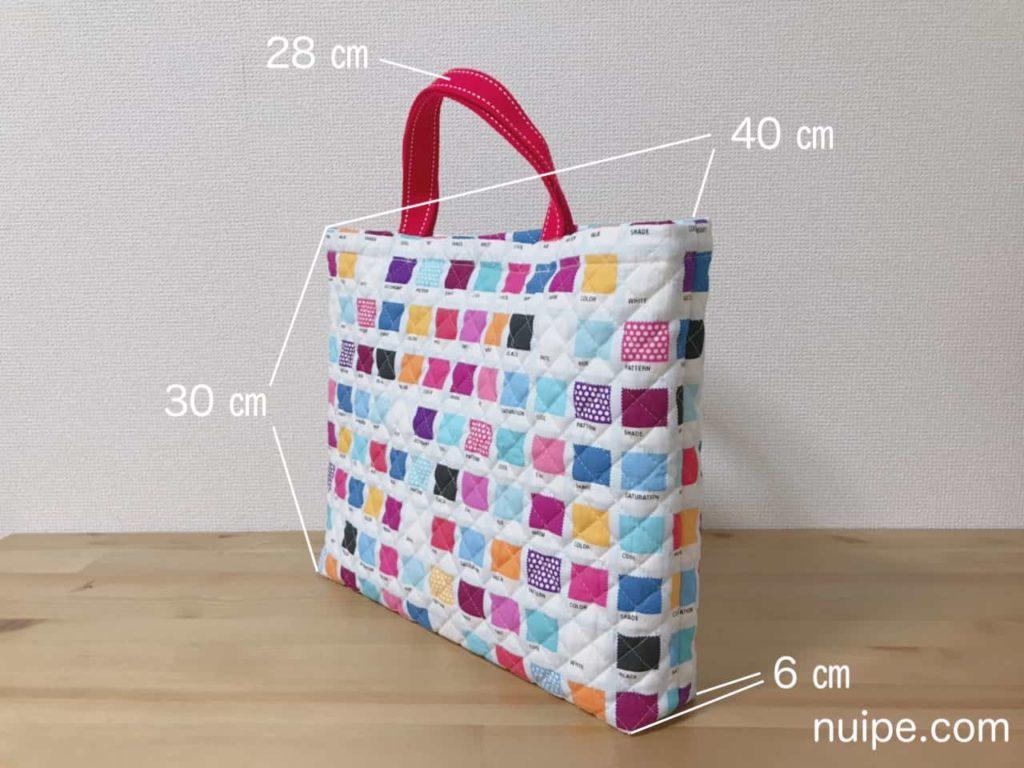 通園通学バッグのサイズ