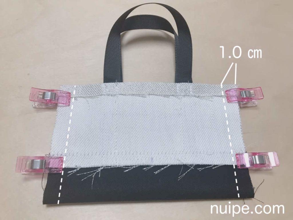 バッグの両端を縫う