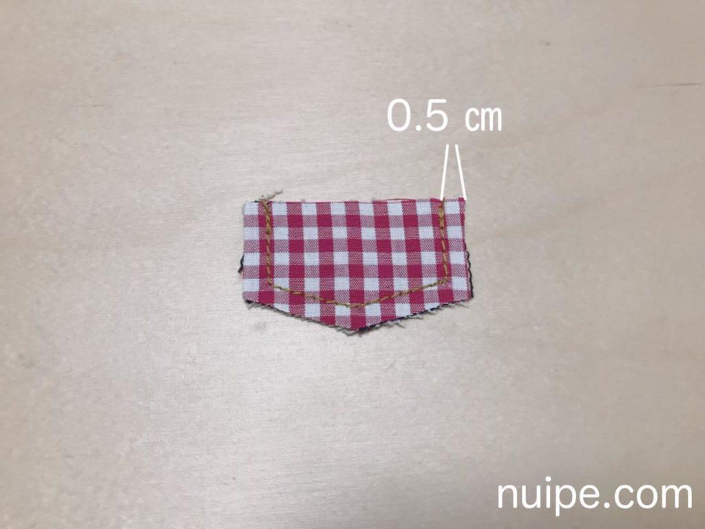 ポケットを縫う