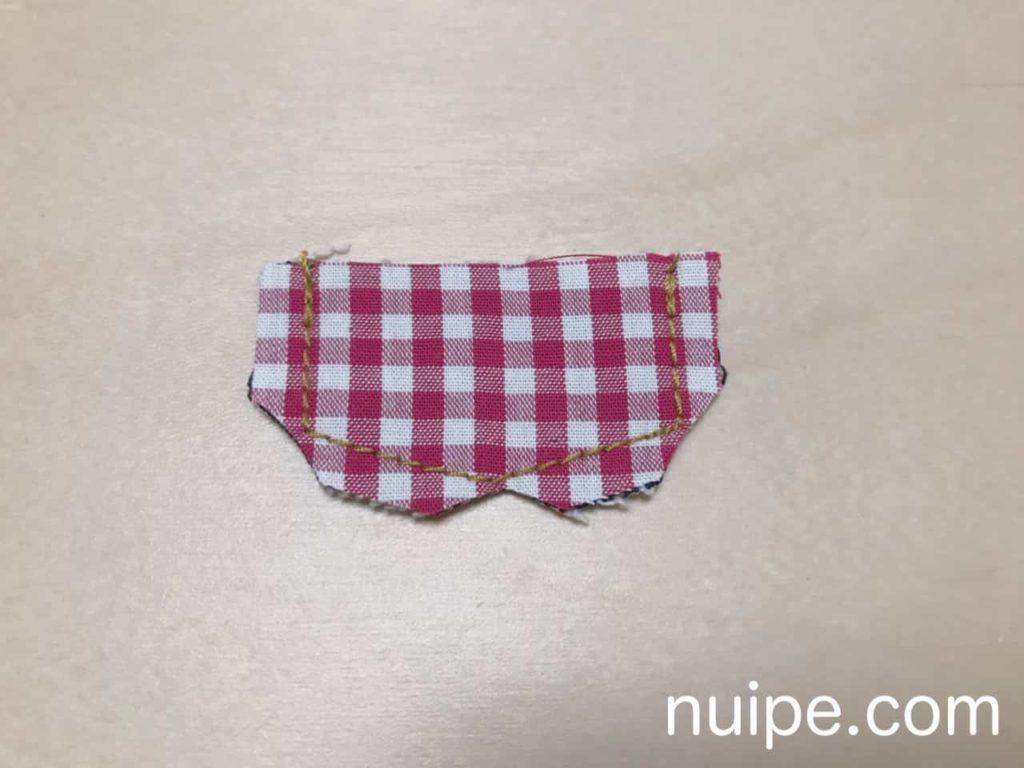 ポケットの縫い代をカット