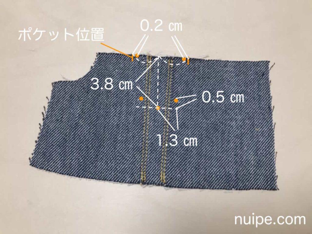 ポケット位置の寸法
