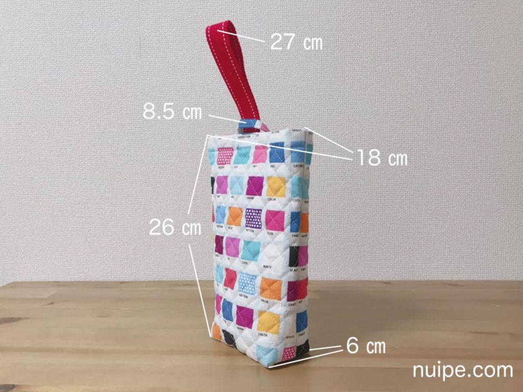 上履き袋の寸法