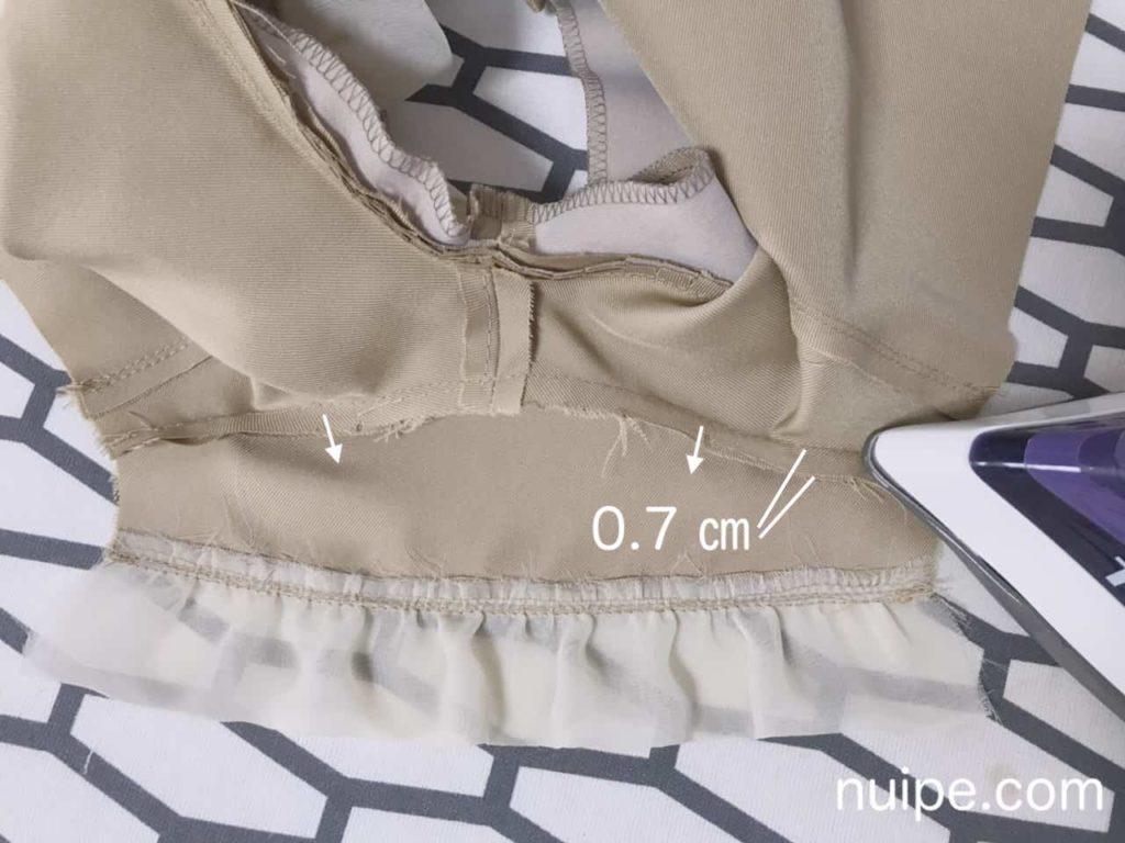 縫い代を袖側に倒す