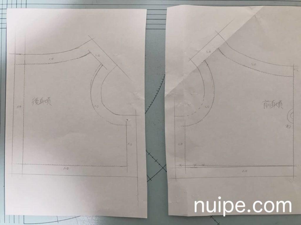型紙に縫い代をつける