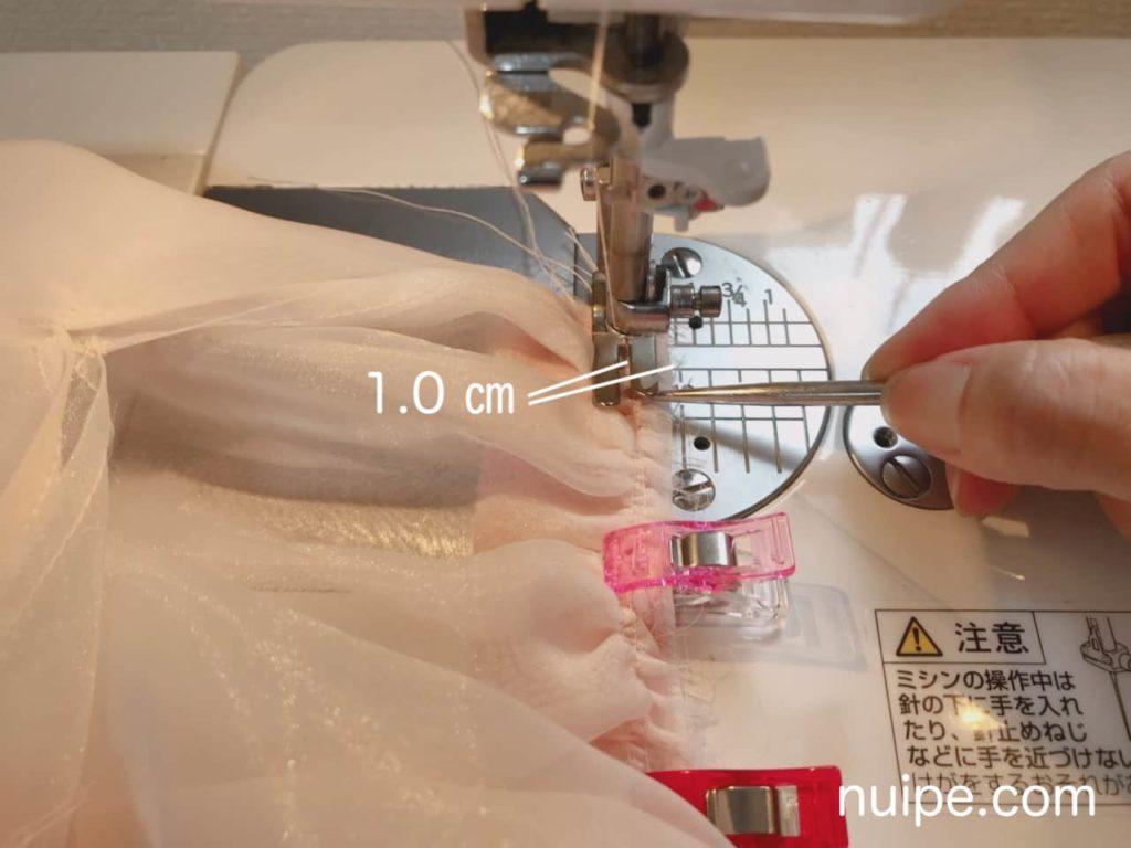 ビスチェとスカートを縫う