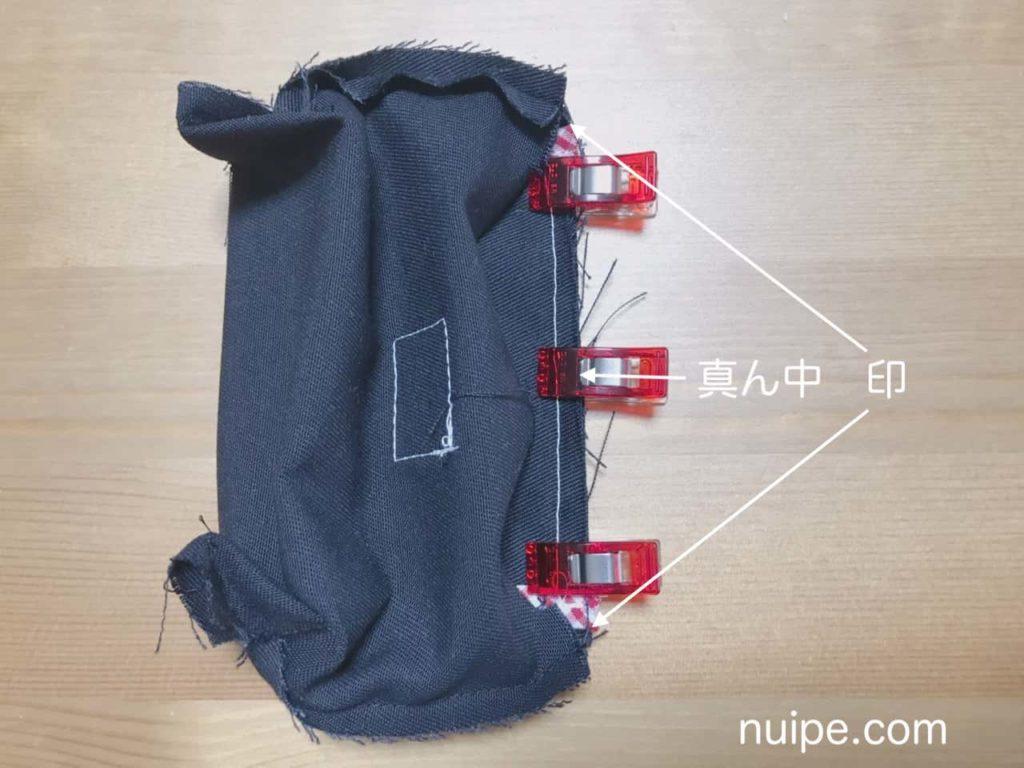 フタとバッグを縫う