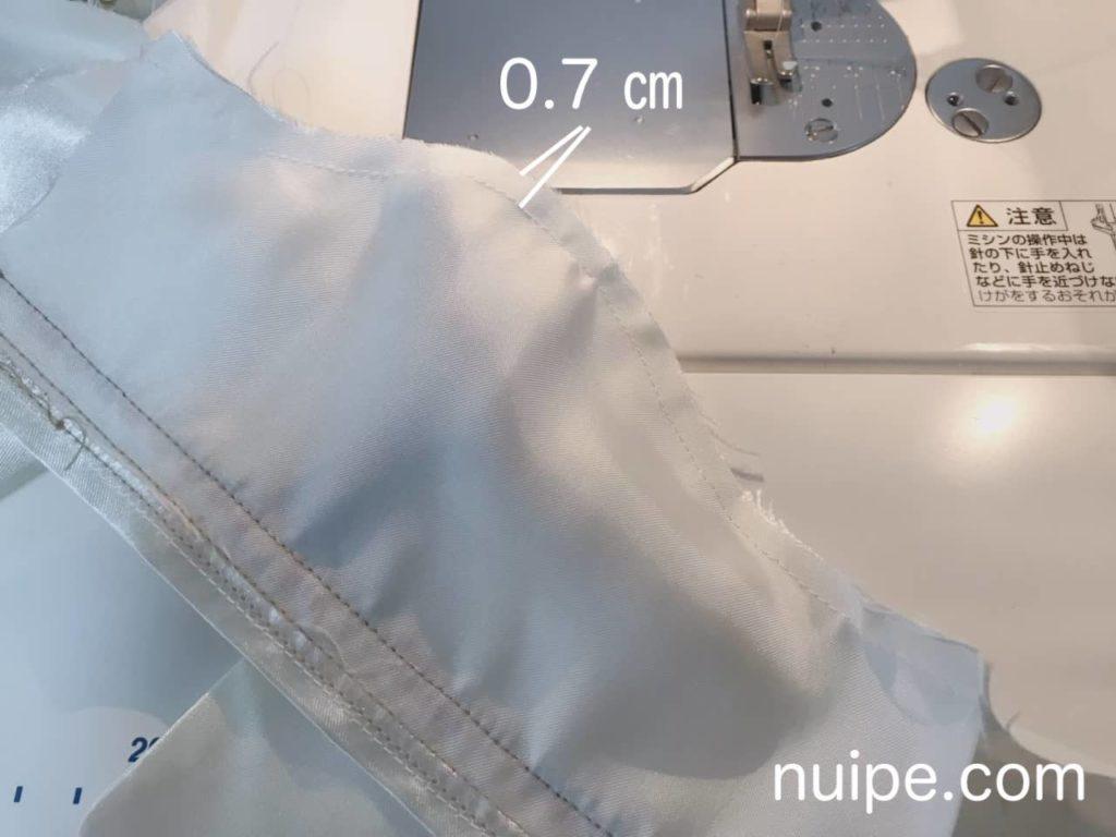 0.7 ㎝で縫う