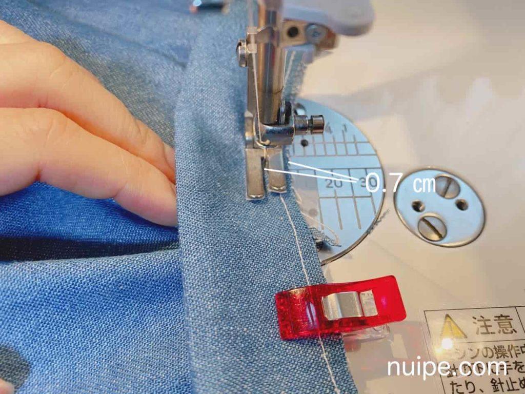 身頃とえりを縫う
