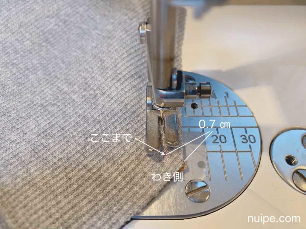 ラグランスリーブの縫い方