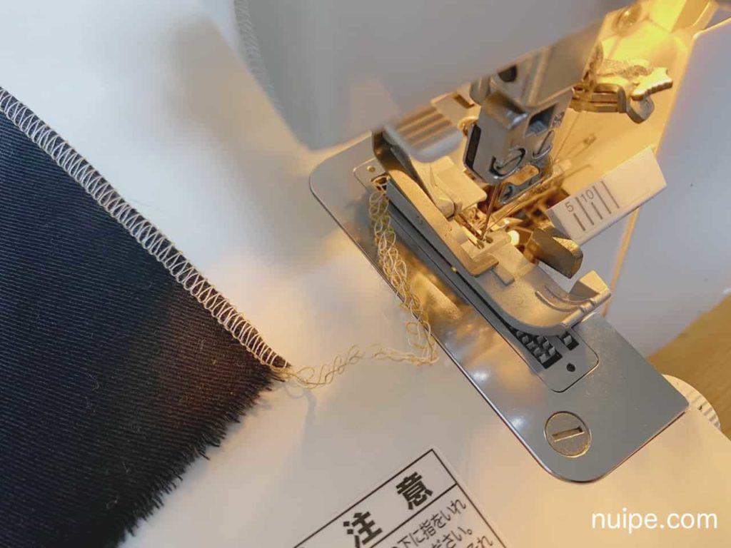 ロックミシンの縫い終わり