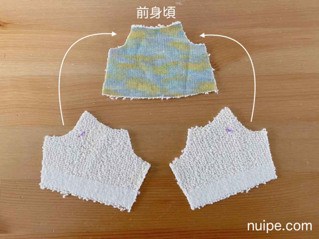 前身頃と袖を縫う