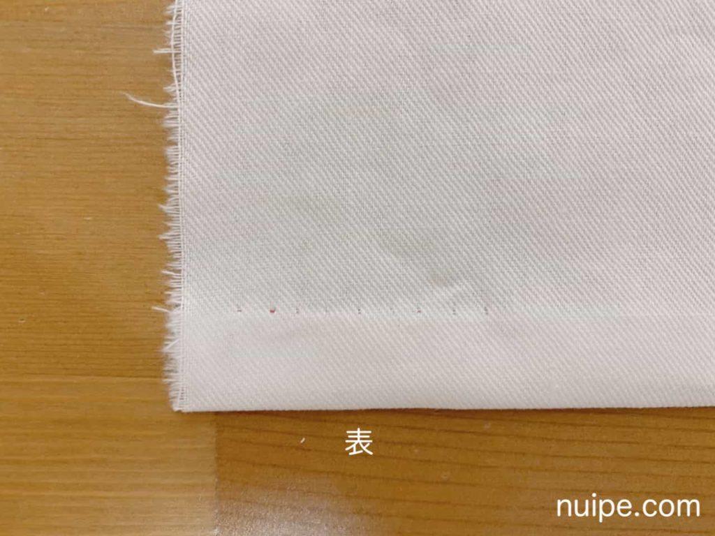普通まつりの表の縫い目