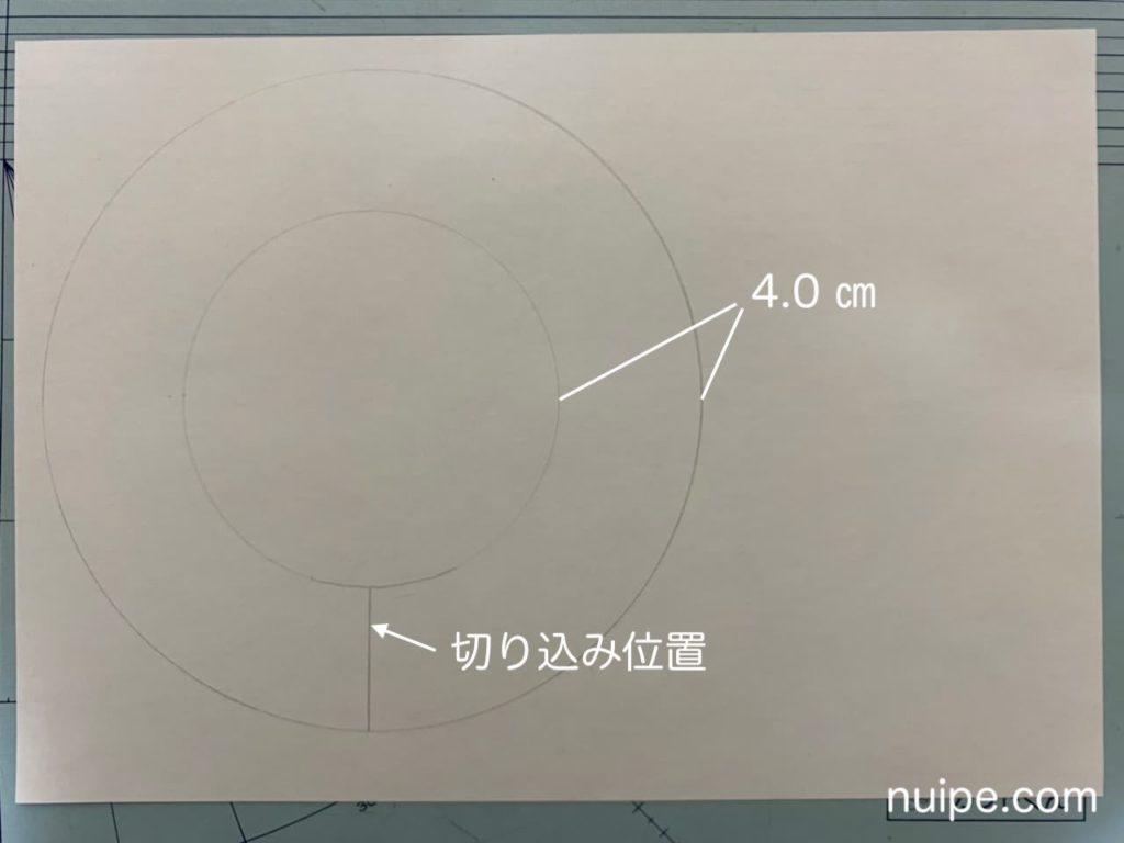 円フリルの型紙作図