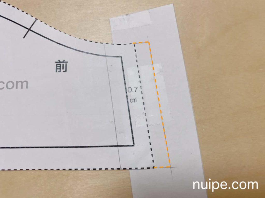 袖幅を広くする型紙補正