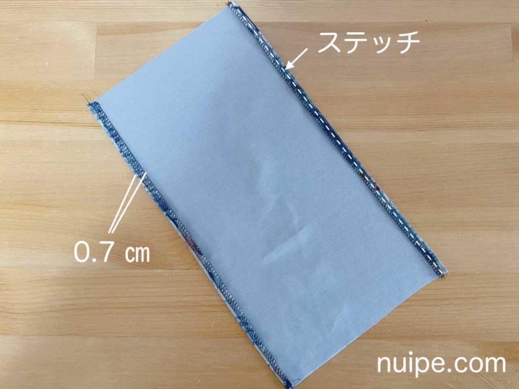 ポケット布の縫い代を折る