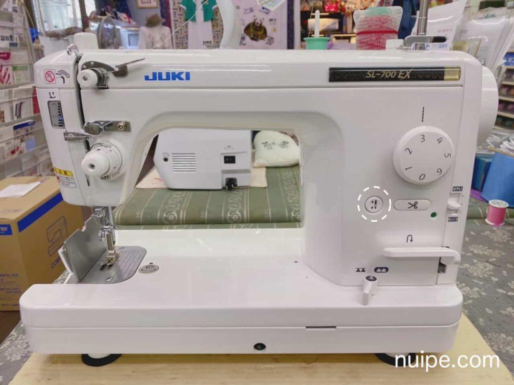 JUKIのSL-700EX