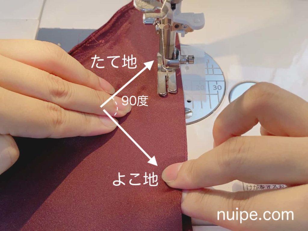 バイアス(斜めの地の目)を縫うコツ