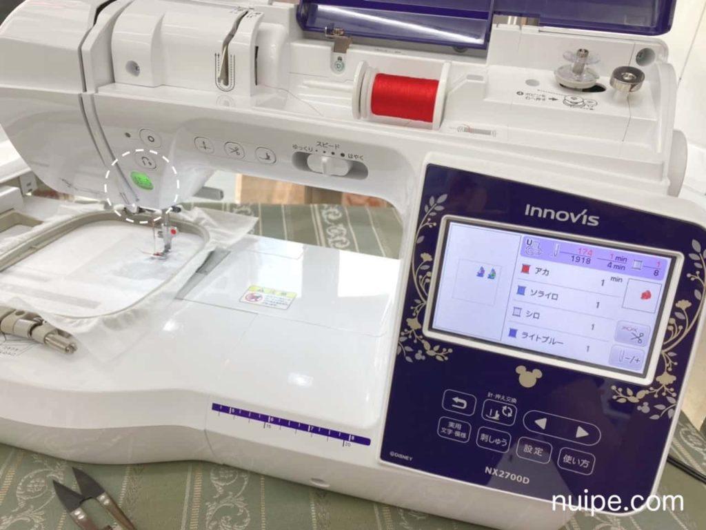 刺繍糸の順番