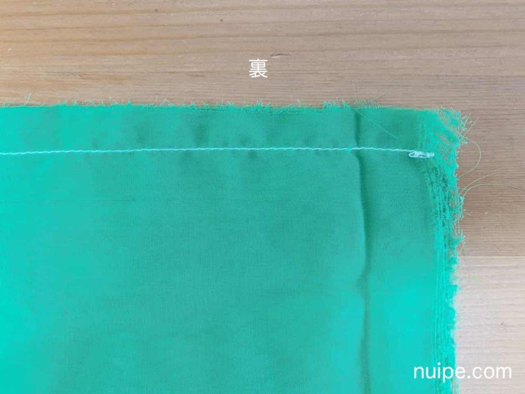シフォン縫い裏