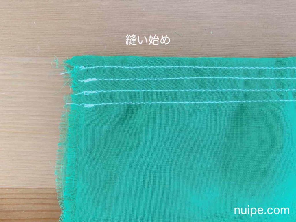 シフォン縫い始め