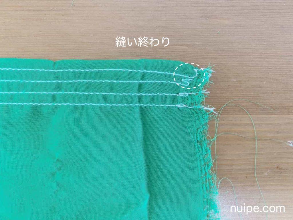 シフォン縫い終わり
