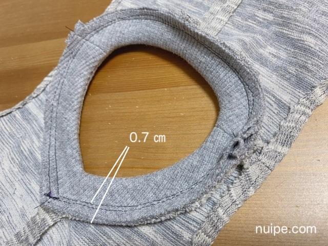 0.7㎝で縫う