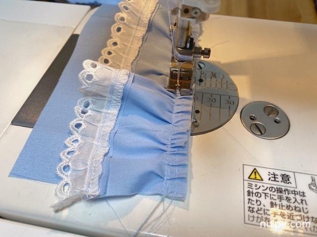 上下のスカートを縫う